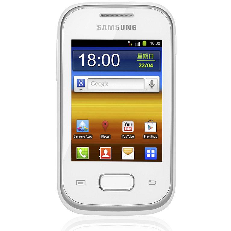 WhatsApp para Samsung Galaxy Pocket S5301, Descargar e Instalar Gratis