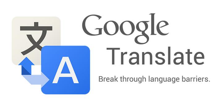 google-translate-2
