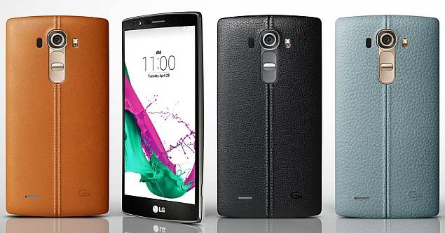 LG G4 vs LG G5