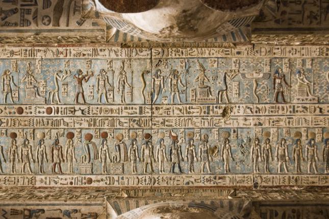 Pirámides Egipto 4