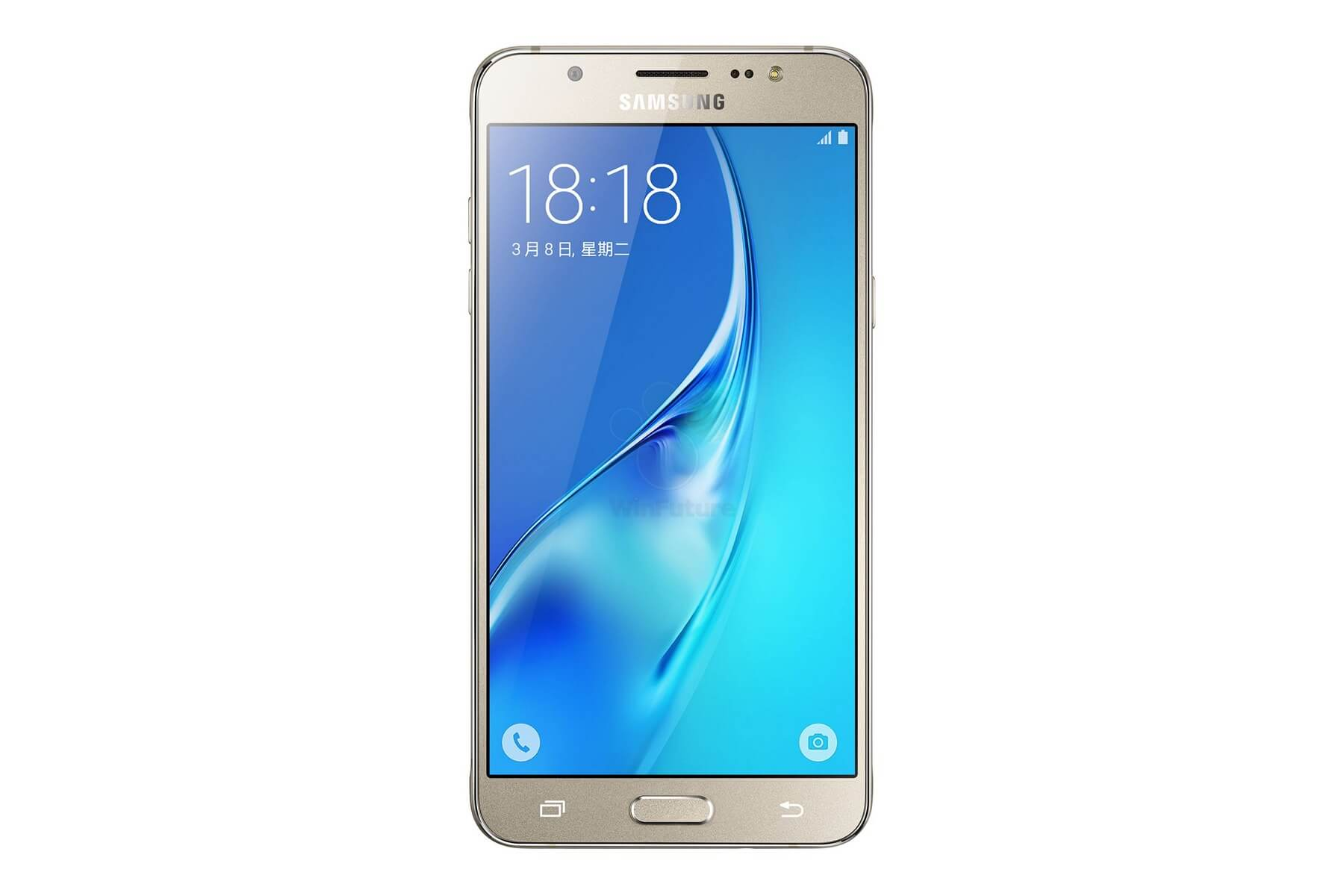Samsung Galaxy J5 2016 vs Lenovo ZUK Z1 1