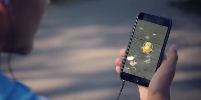 Consejos para encontrar pokémons en Pokémon Go