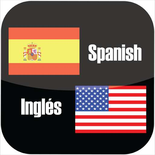 ingles-espanol